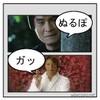 Kagemai325_2